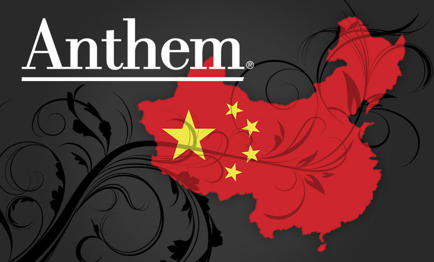 Anthem Attackers Tied to Espionage